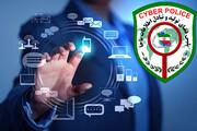 هشدار درباره سایتهای قمار و شرطبندی اینترنتی