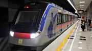 بهرهبرداری از ۶ ایستگاه خط ۶ مترو تا پایان سال۹۹