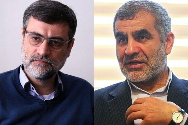 امیرحسین قاضیزاده و علی نیکزاد، نواب رئیس مجلس شدند