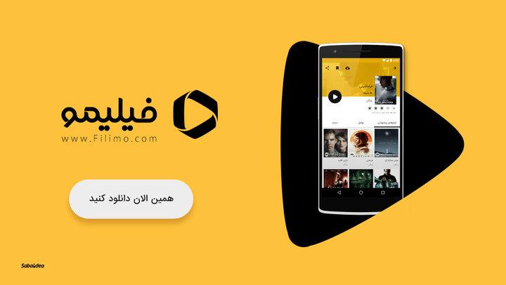 فروش ۷.۵میلیاردی سینما در اکران آنلاین