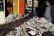 افت ۱۰ برابر تیتراژ روزنامه همشهری در یک سال