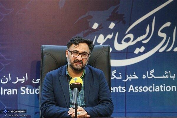 اخذ استاندارد ملی IEC 17025 /ISO توسط واحدهای تبریز و مشهد