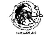 سازمان بازرسی بر قراردادهای صداوسیما نظارت کند