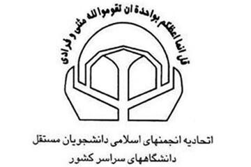 توزیع ۱۰۰۰ بسته معیتشی در مناطق محروم یزد