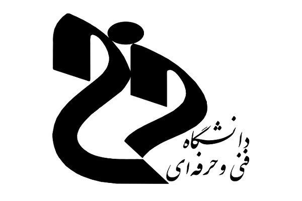 موافقت با میهمانشدن دانشجویان در استان محل سکونت