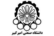 سردرگمی در انتخابات شورای صنفی پلیتکنیک