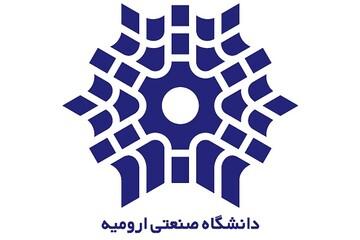 دانشگاههای صنعتی ایران