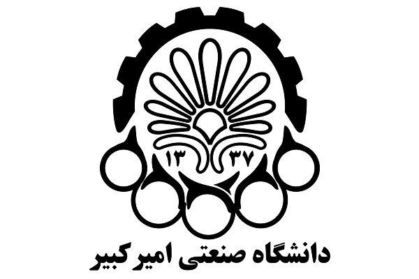 سردرگمی در انتخابات شورای صنفی دانشگاه صنعتی امیرکبیر