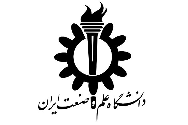 مهلت درخواست اسکان در خوابگاههای دانشگاه علم وصنعت امروز به پایان میرسد