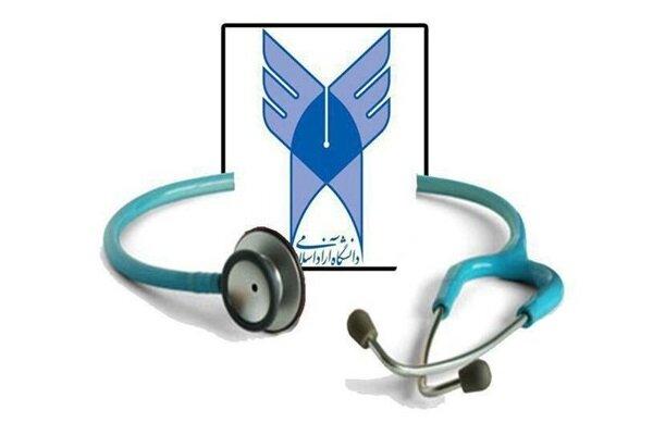 ارتقای مرتبه ۳۱ عضو هیأت علمی علوم پزشکی دانشگاه آزاد اسلامی