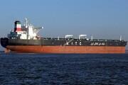 ترفند نفتکش ونزوئلا برای دور زدن تحریم