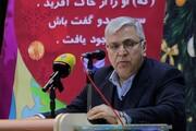 تاریخ آغاز امتحانات دانشگاه آزاد استان تهران