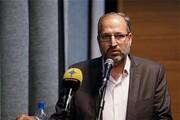 «مجمع خیرین دانشگاه آزاد اسلامی» راهاندازی میشود