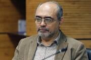 تدوین نظام موضوعات علمی کشاورزی هوشمند در دانشگاه آزاد اسلامی