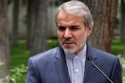 سرمایه گذاری 2450 میلیارد تومانی در کرمانشاه