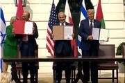 امضای توافق سازش اسرائیل با امارات و بحرین