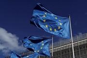 اتحادیه اروپا: از افزایش اورانیوم ایران نگرانیم