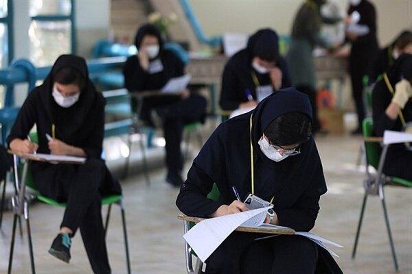 آزمون دانشنامه فوق تخصصی پزشکی برگزار شد