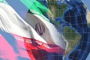 آیا تحرکات سیاسی غربآسیا بویجنگ میدهد؟