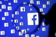 فیسبوک به جنگ دروغها درباره گرمایش زمین میرود