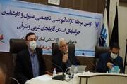 حفظ اخلاق اسلامی در مواجهه با اساتید و دانشجویان