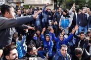 تجمع هواداران؛ این بار مقابل باشگاه استقلال