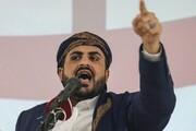 تحریم انصارالله رفع نشود، مقابله به مثل میکنیم