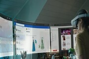 تبدیل خانه به محلکار با نرمافزار واقعیتمجازی