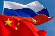 چین و روسیه رقبای راهبردی مهم آمریکا هستند