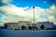 ظرفیت دانشگاه آزاد استان اصفهان برای همکاری با دفاتر برونمرزی در جمهوری افغانستان و عراق