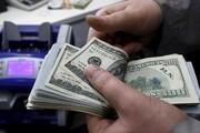 رکورد معاملات هفتگی در سامانه نیما شکسته شد