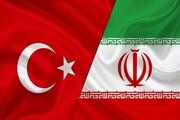 بررسی تحولات منطقه ایران و ترکیه