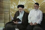 پیام تسلیت آیت الله رئیسی برای درگذشت خادم با سابقه رضوی