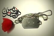 برنامههای  دانشگاه آزاد اسلامی زنجان برای هفته دفاع مقدس