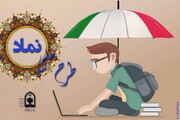 هدف «نماد» ارتقای مهارت دانشآموزان است