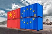 چین بهجای آمریکا شریک تجاری بزرگ اروپا شد