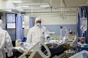 فوت ۳۳۷ بیمار کرونایی در شبانه روزگذشته در کشور
