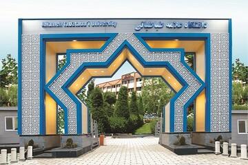 اعلام برنامه مرحله دوم آزمون دکتری دانشگاه علامه طباطبائی