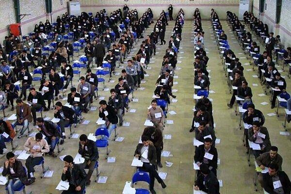 امشب آخرین مهلت ثبت نام آزمون استخدامی ۹۹