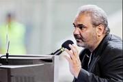 گزارشگر دیدار استقلال - صنعت نفت مشخص شد