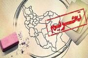 تضعیف مواضع آمریکا با تحریم ایران