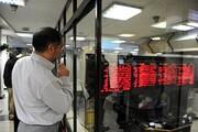 روند صعودی معاملات بازار سهام