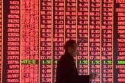افت شاخصهای سهام آسیا اقیانوسیه