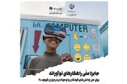 کرونا خلاقیت کودکان را کاهش میدهد
