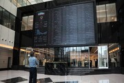 نوسان گیری در بورس تا اطلاع ثانوی ممنوع شد