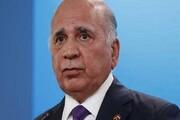 وزیر خارجه عراق، ترور شهید فخریزاده را محکوم کرد