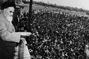 انقلاب اسلامی ایران در آیات قرآن و روایات