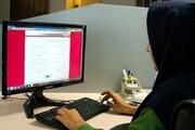 ثبتنام  هشتمین آزمون استخدامی دستگاههای اجرایی تمدید شد