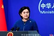 موضع پکن در خصوص غنی سازی ۲۰ درصد اورانیوم در ایران اعلام شد