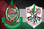رایزنی حماس و فتح در ترکیه